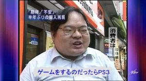 4594 - ブライトパス・バイオ(株) ぼくの1500円、100株は  助かるでしょうか。。。。。  気分はチョベリバ
