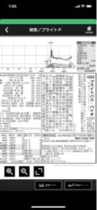 4594 - ブライトパス・バイオ(株) つ