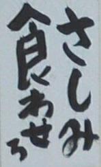 4594 - ブライトパス・バイオ(株) 勉強してこよ(*´∇`*) (* ̄∇ ̄)ノほなね