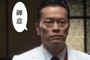 4594 - ブライトパス・バイオ(株) 御意‼️