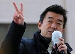 東京都知事選挙 ささっ ! 決められる東京都知事を選挙で選ぼ~~~~う  !!!