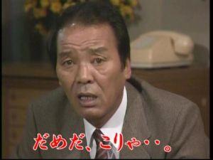 単独最下位^^ 小川淳司監督「点を取った時は取られるし、抑えている時は取れない。これが現状じゃないか。これだけ負けて