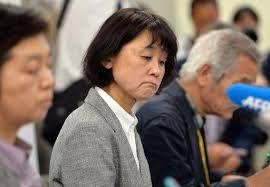 韓流は終わった 公安マークの札付き反日女!!             北朝鮮の秘密工作員か??       &ldq