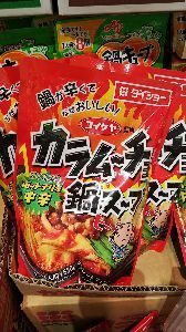 福井を離れて・・・ トワコさん、金足農業ナインを生でご覧になったんですね。 国体開催県ならではですね。 写真からも全力校