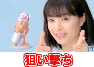 6752 - パナソニック(株) よーし、1384円щ(゚Д゚щ)カモーン  買い戻したる('ω')