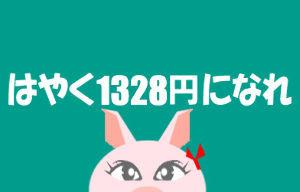 6752 - パナソニック(株) .