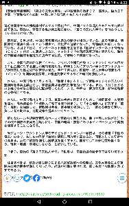 1552 - 国際のETF VIX短期先物指数  ◎ 集金平(プーさん)は広大集団を助ける気は更々ない様子✋    『富める者から奪い貧しい者を守る