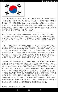 1552 - 国際のETF VIX短期先物指数  ◎ 韓国 『クラッシュする準備は出来てるよ✋』