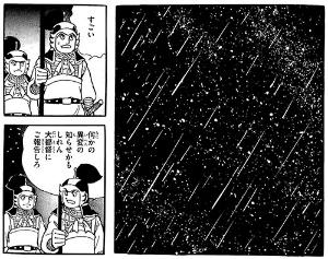 1552 - 国際のETF VIX短期先物指数 今宵は満点の星空が見れそうだな… あのとき降りていれば…という後悔だけは