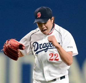 """ドラゴンズしりとり 新監督に""""開幕投手大野""""を推薦した。 http://www.nikkansp"""
