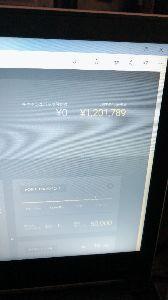 バイナリーオプションについて 2週間で10万円からここまできました。 この口座は10万円が1ヶ月でどこまで 増やせるか口座です。