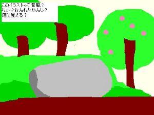 昔、ここに出てました(主に書き写し) http://otiruitimainootiba.web.fc2.com/public_htmuu