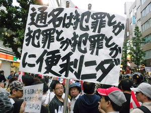 堺市民をTwitterでブロックする堺市長ってどうなん? 在日韓国人社会から「韓国批判」が出ないわけを知っていますか?   日本の子どもたちまで犯罪者扱いした