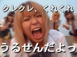 堺市民をTwitterでブロックする堺市長ってどうなん? 今でも援助交・際が必要なんです!!                   台湾は、日本統治開始後10年