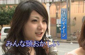 堺市民をTwitterでブロックする堺市長ってどうなん? 認めてもらえない自己を、目だ立たせるために、暴走族になるんだ!!