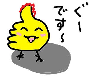 8946 - (株)ASIAN STAR 90円