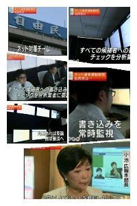 安倍総理は間違っています。 ht tp://5kuho.com/html/news/0001.html 嘘はよくないですねw 自