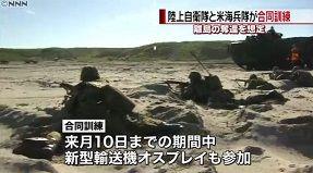 オスプレイ配備問題 3月10日まで、陸自と米海兵隊で「離島奪還」を想定した合同訓練を行っている。 「離島奪還」というのは