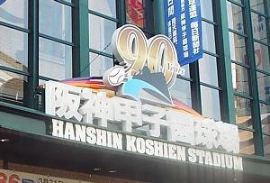 紫軍団 新たなる挑戦 86th 選抜大会は 龍谷大平安の優勝で幕を閉じました  わが 関東一高は 既に夏に向かって始動して