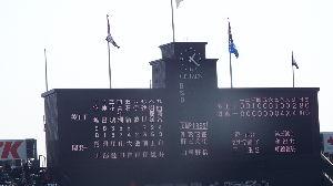 紫軍団 新たなる挑戦 美里工 2=001 000 100  関東一 4=000 000 04x  怒涛の大逆転劇 痺れまし