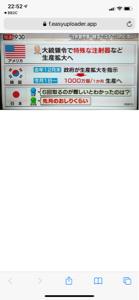 2586 - (株)フルッタフルッタ アサイージュース飲んでたら  老害にワクチン レベル高すぎ