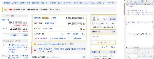 2586 - (株)フルッタフルッタ 4億法螺汚の動画スクショまーだぁー