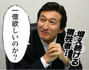 3779 - ジェイ・エスコム ホールディングス(株) テーシーブーカ。