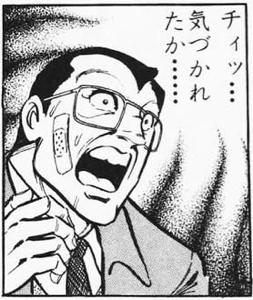 3779 - ジェイ・エスコム ホールディングス(株) え、、?