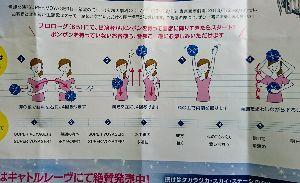 宝塚ファンクラブ こんにちは、ぼぼです(^O^)  雪組行って来ました~ 日程的に難しかったのですが、母が「心の栄養材