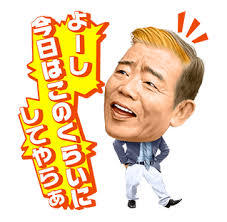 7238 - 曙ブレーキ工業(株) また来週にご期待ください!
