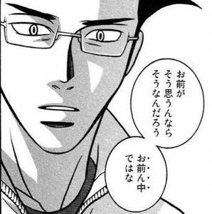 7238 - 曙ブレーキ工業(株) くさ