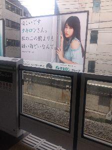 4215 - タキロンシーアイ(株) 高田馬場で不審な広告を見つけてからずっと気になっていまして、 本日インさせていただきました!  詳し