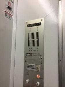 6544 - ジャパンエレベーターサービスホールディングス(株) 日立A型エレベーターって言う、今や絶滅危惧種をココで保守してるんだが、ちゃんとメンテナンスできてるの