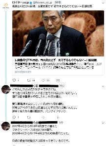 ~日本の凋落の流れは自民党~ 自民党万歳、天皇陛下万歳。