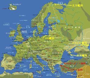 ~日本の凋落の流れは自民党~ NATOにとってもロシアにとってもトルコは要所。 トルコは黒海と地中海の海峡の門番なので ロシアにと