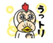 7453 - (株)良品計画 呼んだ😍