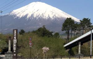 2370 - (株)メディネット 私もいつかは、富士山の頂上に登ってみたいです。きっと景色がいいでしょうね。