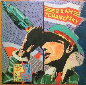 パワーポップとパブロックと ブラム・チャイコフスキーのデビュー盤 『Strange Man, Changed Man』は、197
