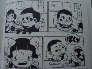 3598 - 山喜(株) むほほ♪www(爆)