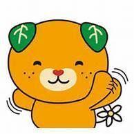 8111 - (株)ゴールドウイン > 7000円タッチ >  > オメ!  ほんと、サキナイさんがそのマークでオメと