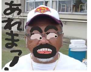 4516 - 日本新薬(株) なんか知らんけど・・・・・上がってる(゜д゜) あれまっ!やね