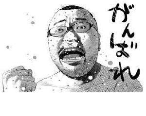 4516 - 日本新薬(株) さほど下がりもせずかといって、上がりもせずか・・・