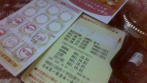 2269 - 明治ホールディングス(株) 野村証券様横浜   にて  9/20金  セミナー参上します  。。様^^献血出来た159回目。