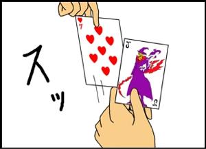 8186 - (株)大塚家具 昨日提灯に釣られて短期サヤ取り狙いで掴んじゃったアホルダーはこんな感じだねwww