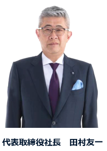 4541 - 日医工(株) いいニュース出てもダメか!! 田村!! 代えろよ!!