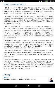 4541 - 日医工(株) 更に続き
