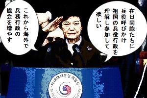 身から出た錆では済まされません! 日本の福祉には頼らない!!                「国籍のある国家がその国民を保護する」のが