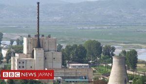 9509 - 北海道電力(株) 世界は自国を守る為 核武装増強!! 平和ボケに染まった日本 政治の責任は大きい 中国 日本が台湾に関