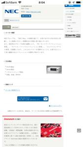 2760 - 東京エレクトロン デバイス(株) つ