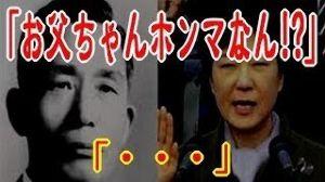 小泉進次郎さんって  あなたは、本当に、真実を直視する勇気を、お持ちですか??      「誰に対しても償う必要はない。